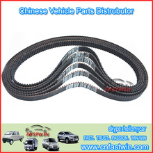 Original Alternator Belt Made In China for CHERY Car