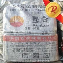 natural kunlun paraffin wax producer