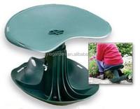 plastic garden rocker stool