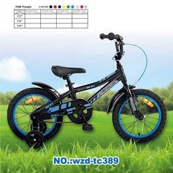 new girls children bike with plastic basket