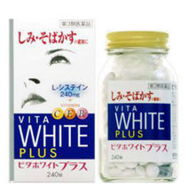Free Shipping Vita White Plus Skin Whitening Health and Beauty Products