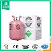 Mixed Refrigerant R410a Gas, 99.9% Purity (Also Supply R134a, R404a,R407c,R507c and R600a)