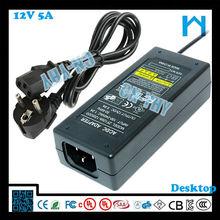 power supply unit/power adapter for modem/desktop power supply