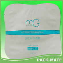 Design hotsell foil lined facial mask packaging bags