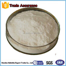 Acyclovir Sodium Sterile Powder High Quality at Low Price manufacturer CAS No.:59277-89-3