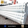 prime quality bs1387 Galvanized steel pipe in China
