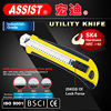 Automatic protect knife 25mm Box Cutter Utility Knife Snap Off stainless steel Blade utility knife