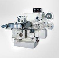 YX S800 Double Twist Packing Machine