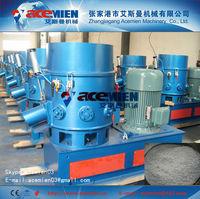 New type PP PE Film agglomerator densifier machine/pvc agglomerates