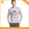 Cool Fit T-Shirt ,Export Quality T Shirt ,T-Shirt Custom Print