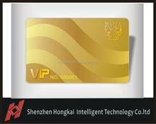 2014 New ISO 14443A/B Fudan FM1108 Card with 1K memory