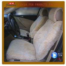 handmade sheepskin car seat cover/ cushion