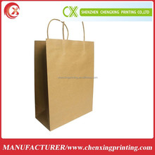 Brown Kraft Shopping Paper Packaged Bag with Twisted Handle