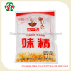Wholesale goods from china packing monosodium glutamate/msg