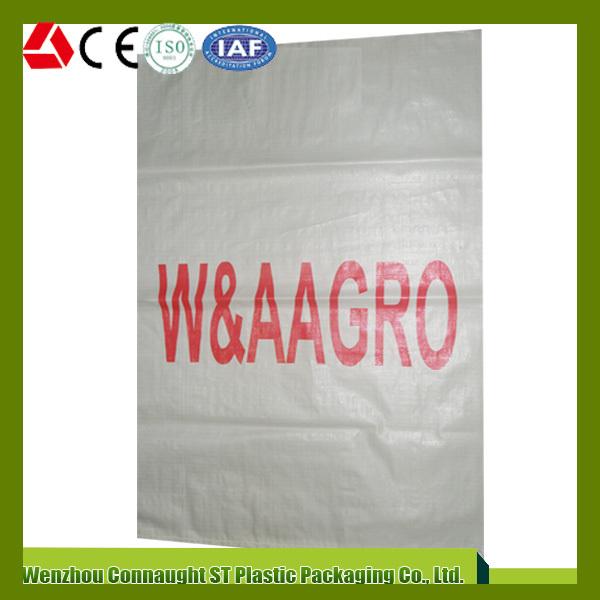 gros produits chine 50 kg sac de ciment fournisseur pp. Black Bedroom Furniture Sets. Home Design Ideas