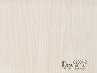 600*600*7mm White PVC Gypsum Ceiling Board