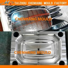 2015 connection of driving mirror mould with processing (good quality)