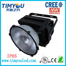 Special updated new style led light high bay 200w
