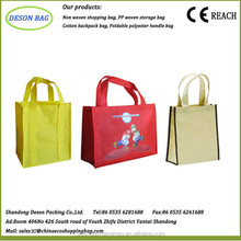extra large non woven tote bag used for shopping