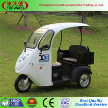 Chinese Open 3 Wheel Electric Tricycle, Three Wheel Electric Scooter
