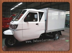 250cc Water/Air Cooled Engine Van Cargo Tricycle With Closed Box