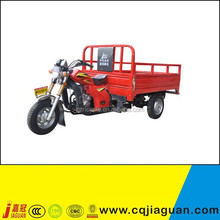Hoy-selling three wheel Motorcycle/Tricycle in china carrying
