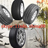 185/70R14 china car tyres car tyres in dubai