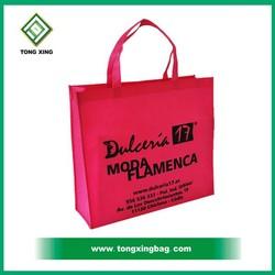 Non Woven 1 color printed shopping bag