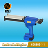 600ml Battery Silicone Caulking Gun in Industry