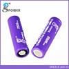 High Capacity Geezle 18650 bak b18650ca 2250mah 18650 li ion battery