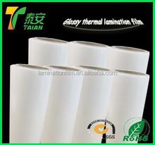 BOPP Thermal lamination film 25 mic Xiamen inch ,zhangzhou taian laminating film with eva
