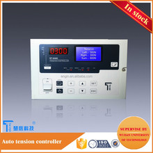 High quality PLC ST-6400 automatic tension control for printing and package industry