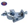 Scaffolding Steel Beam Clamp Fixed Girder Coupler Swivel Girder Coupler