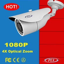 chinese 2 MP outdoor waterproof 4x motorized lens h.264 webcam hd optical with zoom