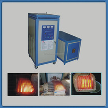 high qaulity induction heating treatment for metal forging furnace for sale magnetic generator