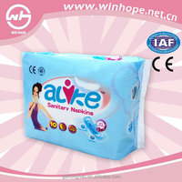 Environmental with high quality softly girl's sanitary napkin belt