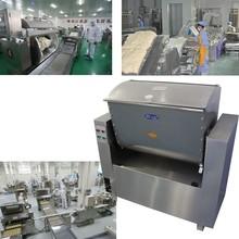 Farinha liquidificador / misturador de massa venda quente da China farinha de trigo máquina misturador