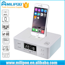 HiFi Stereo Speaker Bluetooth sound with Dock Charging Station and NFC FM radio Alarm clock for iPhone, iPod, iPad, Android