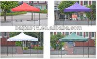 pop up easy up steel outdoor canopy