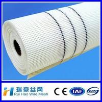 5x5 mm Reinforcing concrete fiberglass mesh price