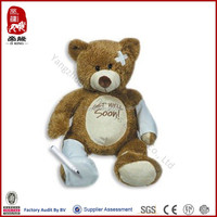 China manufacturer ICTI Sedex WCA SA800 audit factory plush get well soon teddy bear speedy recovery gift for hospitalized child