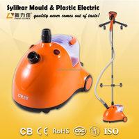 1.8L used pressing iron,rovus garment steamer,flatwork ironer price