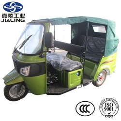 Jialing adult passenger tricycle for sales