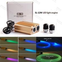 12w led point stryker light optical fiber light source for garden lighting 20 keys RF IR controller