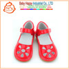 princess sound small moq kids squeaky shoes wholesale