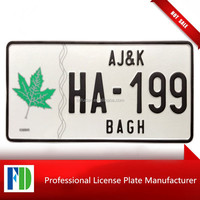 white bagh license plate,Maple leaf jamaica license plates