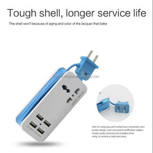 4USB fashion smart intelligent chargers for mobile phone,tablet pc