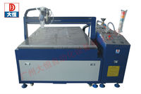 Korea Crystal Album Glue Dispenser Machine (PG-1200) 1200X1200X30mm