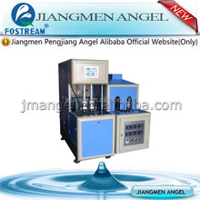 Jiangmen Angel 20L plastic blowing small bottle maker