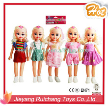 18 Inch China Wholesale Love Doll Fat Doll By 3962A